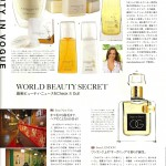 Vogue Nippon Connock, Organic Glam Scent Nov 2010