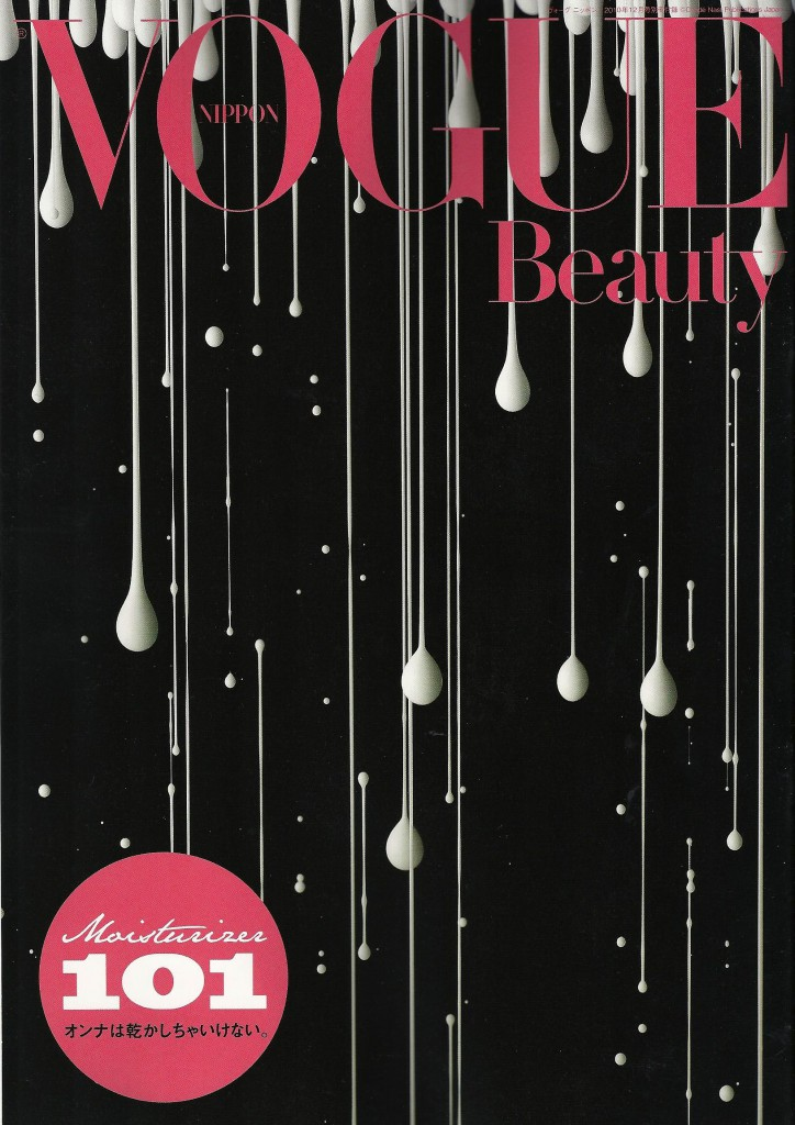 Vogue Nippon Dec 2010 Beauty Supp Cover