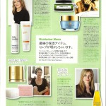 Vogue Nippon Dec 2010 Celeb Skin 1-1