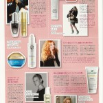 Vogue Nippon Dec 2010 Celeb Skin 2