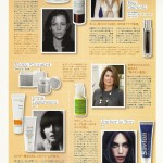 Vogue Nippon Dec 2010 Celeb Skin 3