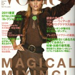 Vogue Nippon Dec 2010 Cover