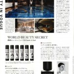 Vogue Japan Apr 2012 Corinthia + Heeley