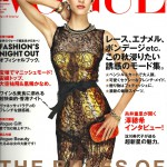 Vogue Japan Dec 2011 Cover