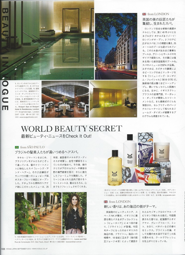 Vogue Japan Beauty News Sept 2012-1